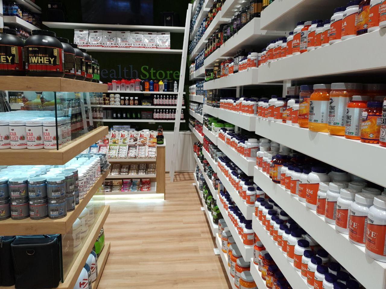 Магазини за фитнес добавки в софия
