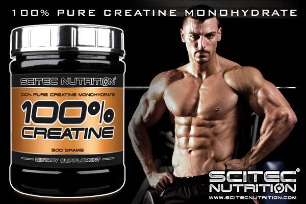 100% чист Креатин Монохидрат от Scitec Nutrition