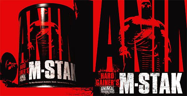 Animal M-Stack е най-популярният и наистина работещ тестостеронов буустър!