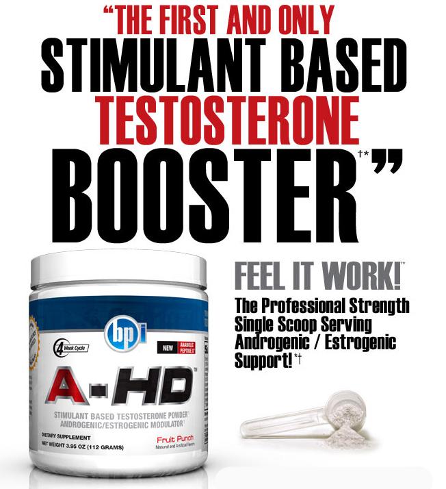 A-HD е супер потентен тестостеронов буустър!