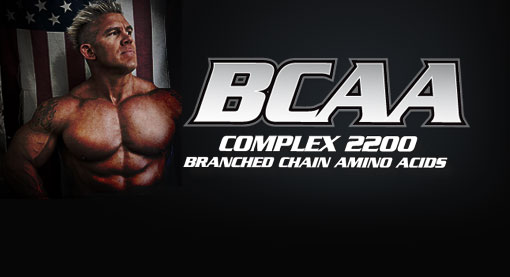 Аминокиселини BCAA Complex 2200 от Dymatize