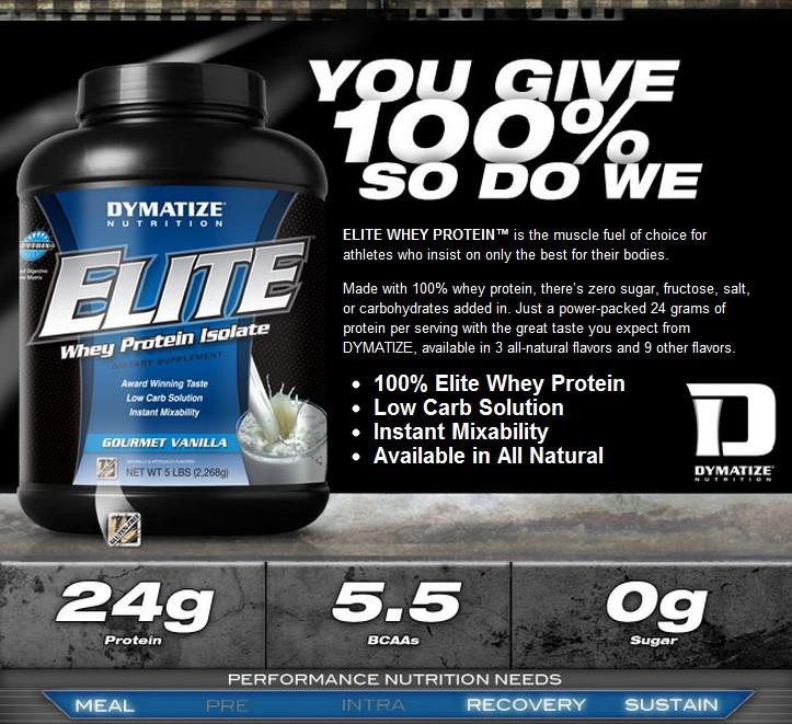 Elite Whey съдържа бленд от суроватъчен изолат, концентрат и суроватъчни пептиди
