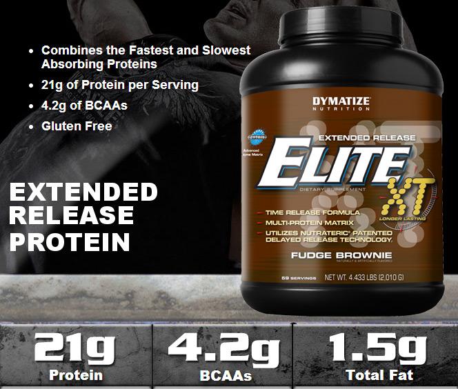 Многокомпонентна протеинова матрица - Elite XT с продължително усвояване
