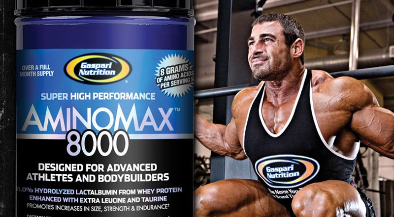 Комплексни аминокиселини AminoMax 8000 от Gaspari Nutrition