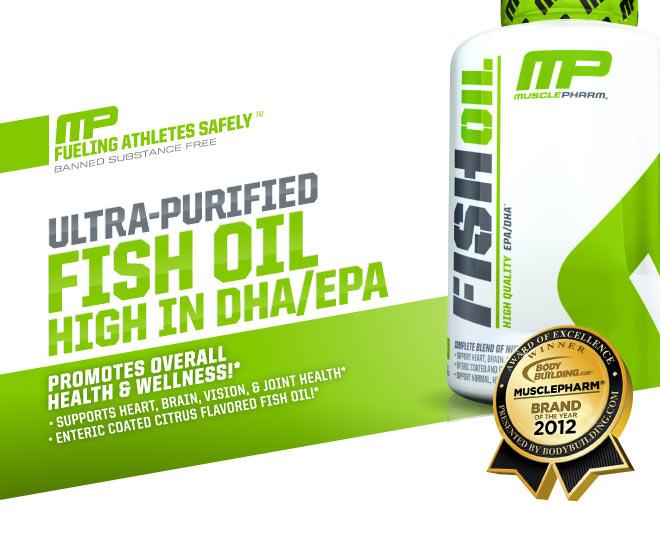 Рибено масло от MusclePharm - без вредни примеси и със страхотен цитрусов вкус!