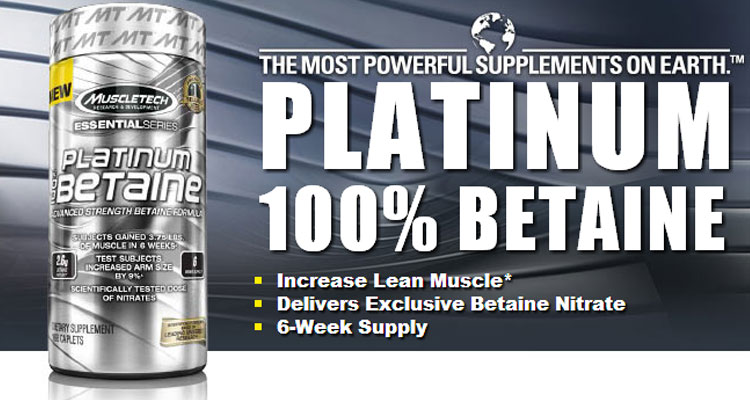 Бетаин (Betaine) от MuscleTech