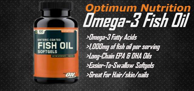 Ползи от приема на рибено масло от Optimum Nutrition