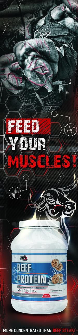 Отлично възстановяване и повече мускулен растеж - Beef Protein от Pure Nutrition