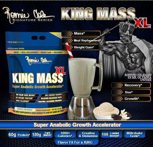 King Mass XL е качествен и завършен гейнър от серията Ronnie Coleman