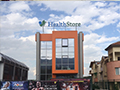 Централен офис - HealthStore - Сграда