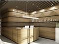 Централен офис - HealthStore - Фоайе